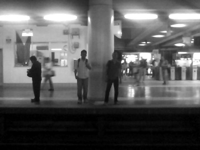 ortigas station
